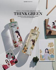 "ENSEE ✧ mi kyung choi on Instagram: ""- LG생활건강과 함께한 '오가니스트 제주'가 얼루어 매거진에 소개되었어요. 오가니스트의 THINK GREEN 캠페인으로 무색소 투명 플라스틱을 사용하여 100% 재활용이 가능한 용기로 리뉴얼 되었답니다.🌿 . 'Organist Jeju'…"" Skincare Packaging, Cosmetic Packaging, Packaging Design, Branding Design, Brown Paper Packages, Business Branding, Inspirational Gifts, Box Design, Gift Wrapping"