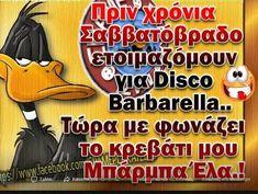Barbarella, Comic Books, Comics, Memes, Cover, Diy, Bricolage, Meme, Do It Yourself