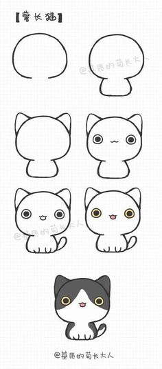 Cat Tap the link for an awesome selection cat and kitten products for your feline companion! Tap the link for an awesome selection cat and kitten products for your feline companion! Cat Drawing For Kid, Simple Cat Drawing, Cute Easy Drawings, Kawaii Drawings, Doodle Drawings, Animal Drawings, Doodle Art, Cartoon Drawings, Easy Manga Drawings
