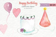 Watercolor Clip Art  Happy Birthday Party by MariaBPaintsClipArt