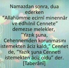 Allah Islam, Book Quotes, Books, Amigurumi, Quotes, Libros, Book, Book Illustrations, Allah