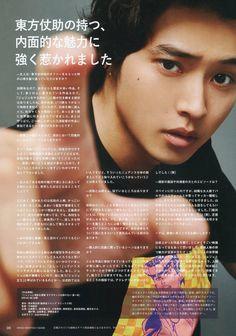 Kento Yamazaki, S Stories, Kdrama, Portrait Photography, Japan, Actors, Boys, Portraits, Baby Boys