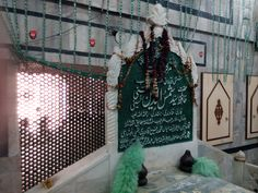At the shrine of Qari Shah Shams, the spiritual mentor of Mughal Emperors, Jehangir and Shah Jehan in Shah Shams Colony in the heart of G.O.R-I Lahore. G.O.R-I and Bagh e Jinnah were once part of the Shams Bagh where the shrine of the saint was built by Shah Jehan.