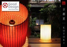 KOTORI Japanese stand lamp