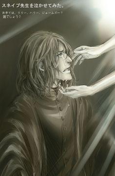 Deepest saddest darkness... Severus Snape.