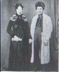 Paar aus Frille um 1880 #Friller