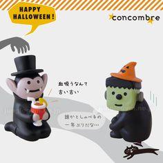 デコレ(decole) コンコンブル(concombre)まったり ハロウィン:ドラキュラベジタリアンと哀愁フランケンのセット