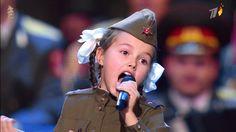 Katyusha (Катюша) - Aleksandr Marshal & Valeria Kurnushkina (2013)