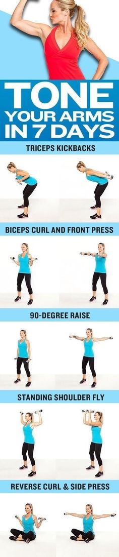 Tone your arm in 7days.
