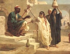 song of the Nubian slave