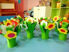 Προσχολική Παρεούλα : Για την γιορτή σου : ΜΑΜΑ