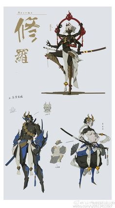 images for anime art Character Creation, Game Character, Character Concept, Concept Art, Comic Character, Character Design Cartoon, Character Design References, Character Design Inspiration, Comic Japan