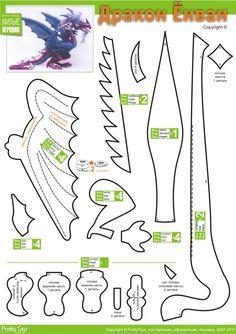 Dragon stuffed animal pattern - difficult