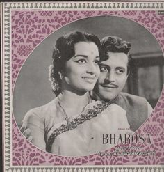 Bharosa 1960 Bollywood Vinyl LP