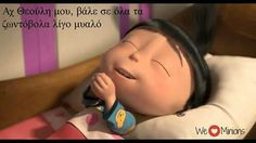 Pray Before Sleeping Agnes Despicable Me Wallpaper Prince Lets Go Crazy, Agnes Despicable Me, Magnified Images, Sleep Love, Romantic Gif, Before Sleep, My Minion, Disney Love, Walt Disney
