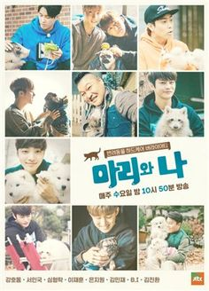 ASKKPOP,DRAMASTYLE JTBC Mari and Me (March 2, 2016) Title: Mari and Me (Korean: 마리와 나) Official Website: https://home.jtbc.jo...code=BB10010664 Airtime: Wednesdays at 10:50 PM KST Regular Members: Kang Ho Dong, Seo In Guk, Eun Ji Won, Lee Jae Hoon, Shim Hyeong Tak, Kim Min Jae, B.I (Kim Hanbin from iKON), and Kim Jinhwan (iKON)..