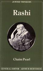 Chaim Pearl - Rashi #Jewish #CHaimPearl #HalbanPublishers