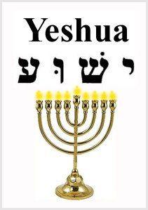Messianic Jewish names of god   Shalom (Hello) in the name of Messiah Yeshua (Christ Jesus).