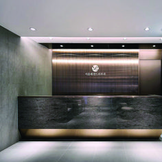 Green Haven Sales Gallery, Malaysia by 0932 Design