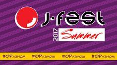 Фестиваль японской культуры J-Fest Summer 2017 в Парке Горького. О Разном