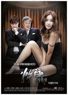 """Upcoming #koreanfilm """"Female War: A Nasty Deal"""""""