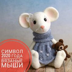 Mesmerizing Crochet an Amigurumi Rabbit Ideas. Lovely Crochet an Amigurumi Rabbit Ideas. Crochet Patterns Amigurumi, Amigurumi Doll, Crochet Hooks, Knitting Patterns, Cupcake Crochet, Crochet Mouse, Crochet Animal Hats, Knitted Hats, Free Knitting