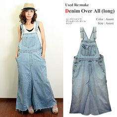 Free Shipping 2013 New Fashion Long Maxi Denim Skirts For Women ...