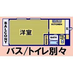 人形町駅 3分 7階 1K[6958955033]中央区の賃貸マンション【アットホーム】|賃貸情報[賃貸マンション、賃貸アパート、貸家]や部屋探し