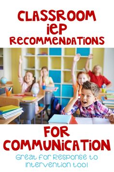 Strategies for teachers to enhance communication skills of struggling students in the classroom.