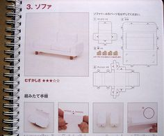 Vintage muji book of fold up cardboard furniture this little book u Flickr