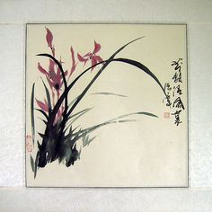 Paintings Chinese