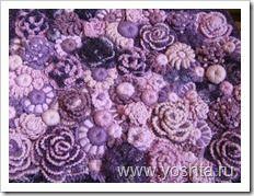 purple scrumbling