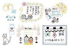 高橋書店「キュンとかわいいボールペンイラスト」著・加藤愛里 | asterisk blog