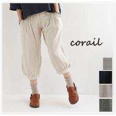 【corail コライユ】<br>コットン ダブル ガーゼ パンツ (3062841)