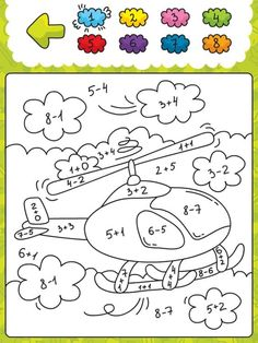 Simple colour by numbers pictures with clear visuals. Fish and Seahorse activities use four colours. Rocket and car activities use six colours. Math Coloring Worksheets, Kindergarten Math Worksheets, Teaching Math, Preschool Activities, Kindergarten Addition, Color By Numbers, Math For Kids, Kids Education, Math Lessons