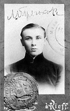 Mikhail Bulgakov –From Russiapedia Literature Prominent Russians