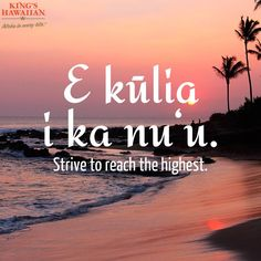 14 Moments That Basically Sum Up Your Hawaiian Sayings Tattoos Experience Aloha Hawaii, Hawaii Travel, Hawaii Life, Hawaii Vacation, Hawaiian Phrases, Hawaiian Sayings, Hawaii Language, Hawaii Quotes, Aloha Quotes