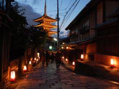 Higashiyama Flower Lantern