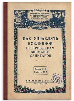 Немцы советуют Яценюку не мечтать о списании российского долга » Политикус - Politikus.ru