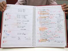 どれだけ仕事を抱えても時間に余裕が持てる手帳術:日経ウーマンオンライン【働く女性の手帳 2017】
