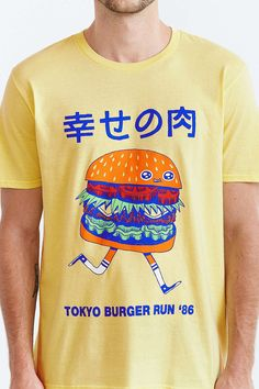 Urban Outhipsters started selling my burger boy in a joint partnership with Threadless.s only available on men's tees right now, unfortunately. Tee Design, Print Design, Funny Tees, Mode Style, Urban Outfitters, Fitness Models, Graphic Tees, Shirt Designs, Cute Outfits