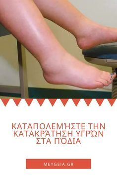 Foot Reflexology, Did You Know, Fitspo, Health Tips, Remedies, Health Fitness, Beauty, Cosmetology, Health And Fitness