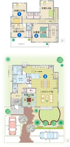 M(M)プラン Craftsman Floor Plans, Tiny House Plans, Japanese House, House Layouts, Exterior Design, Interior Architecture, My House, My Dream Home, House Styles