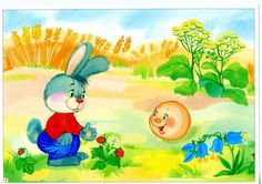 Составление рассказа по серии сюжетных картинок   Аналогий нет Baby Zoo Animals, Winter Crafts For Kids, Kids Learning Activities, Yoshi, Painting, Fictional Characters, Ms, Manualidades, Infant Learning Activities