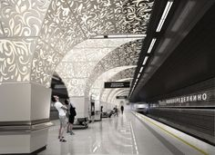 Shortlist announced for Moscow Metro Station Competition | archdaily.com