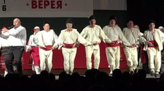 """From Danube and Beyond"" ‒ Seattle Cheta Performance at VEREA Bulgarian Folk Festival, Chicago IL, USA. April 23, 2016. Artistic Director: Daniela Ivanova-Nyberg."