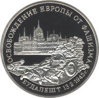 Здание Парламента, Будапешт, Венгрия ~ О недвижимости в нумизматике