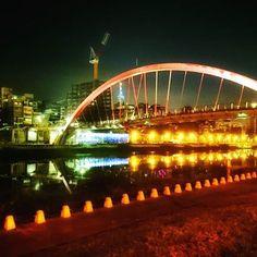 Instagram【davidkao.twjpnz】さんの写真をピンしています。 《休息夠了,該收心了~ . . #Taiwan #Taipei #nightview #night #lights #beautiful #feels #bridge #park #colorful #city #citylights #ilovetaiwan #臺灣 #台灣 #台北 #饒河夜市 #彩虹橋 #饒河 #夜景 #感觸 #台北101#夜晚 #美景 #我愛台灣 #台湾 #心に響く》