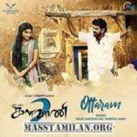 Kalavani 2 2018 Tamil Movie Mp3 Songs Free Download Isaimini