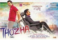 Thozha (2016) HD 720p Tamil Full Movie